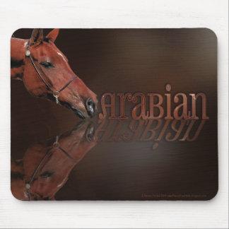 Arabian Reflection - Mama Mouse Mat