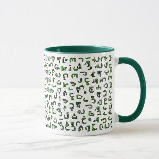 Arabic alphabet mug