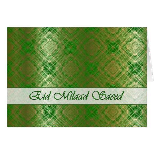 Arabic Birthday Green Mosaic on Gold Greeting Card