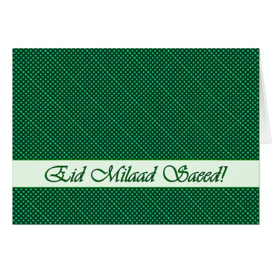 Arabic Birthday Green Polka Dots Greeting Cards
