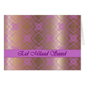 Arabic Birthday Radiant Orchid Mosaic Card