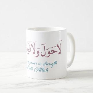 Arabic Calligraphy Coffee Mug