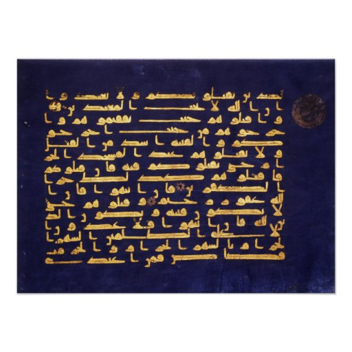 Arabic Calligraphy Islamic, Blue Gold Koran Poster