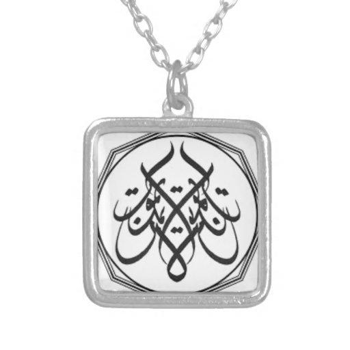 Arabic Calligraphy Necklaces