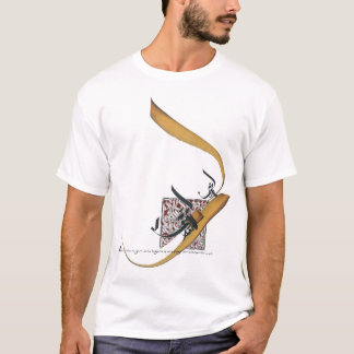 Arabic calligraphy style 2 T-Shirt
