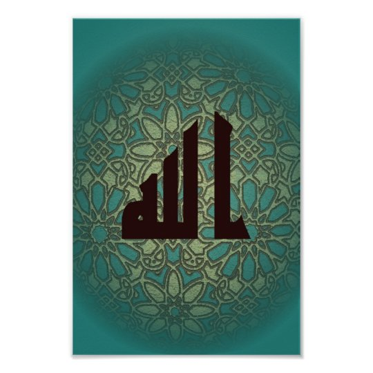 Arabic Calligraphy with Islamic design Allah (God) Poster
