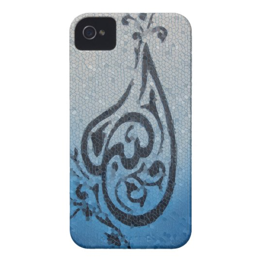 "Arabic Calligraphy with the word Allah ""God"" iPhone"