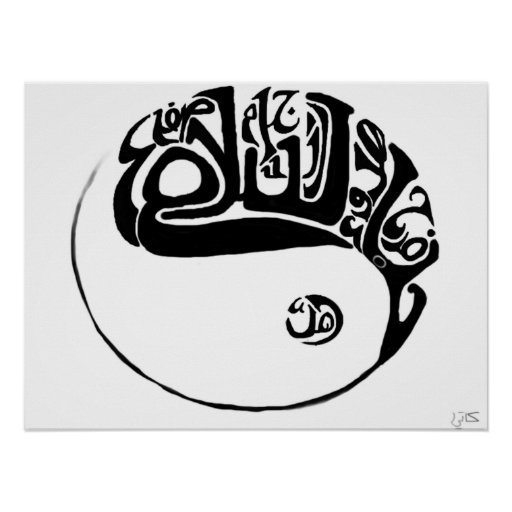 Arabic Calligraphy Ying and Yang Poster