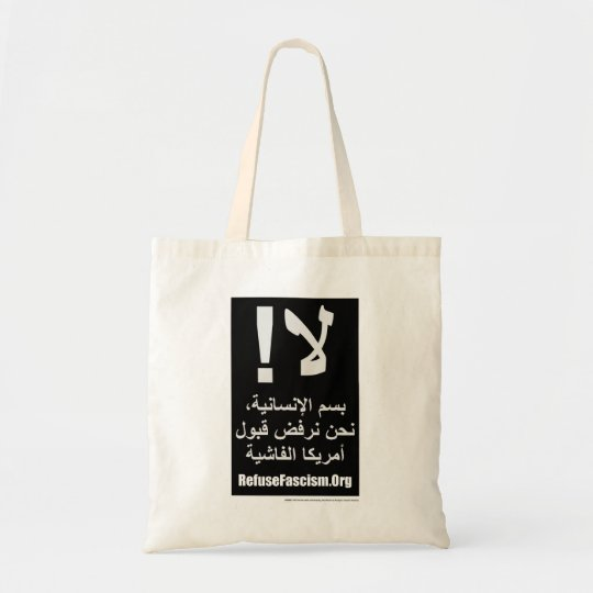 Arabic - In the name of humanity Tote