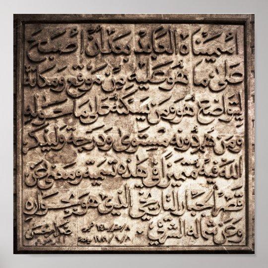 Arabic Inscription Poster