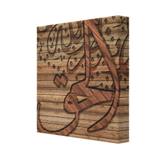 Arabic Islamic Calligraphy wood effect Stretched Canvas Prints