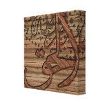 Arabic Islamic Calligraphy, wood effect Stretched Canvas Print