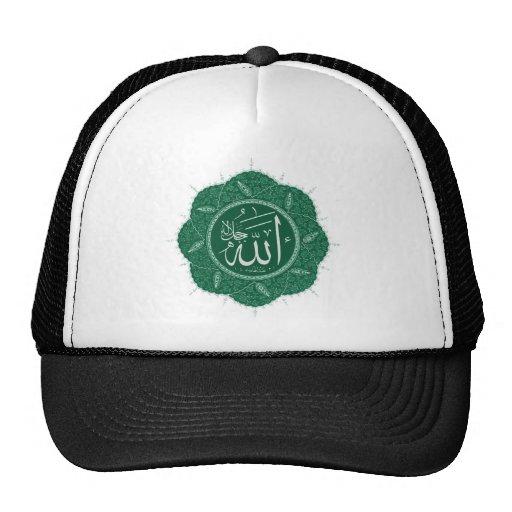 Arabic Muslim Calligraphy Saying Allah Hat