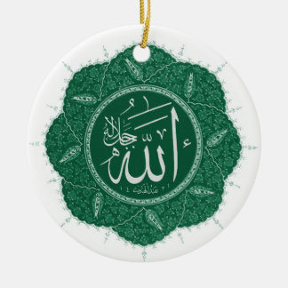 Arabic Muslim Calligraphy Saying Allah Round Ceramic Decoration