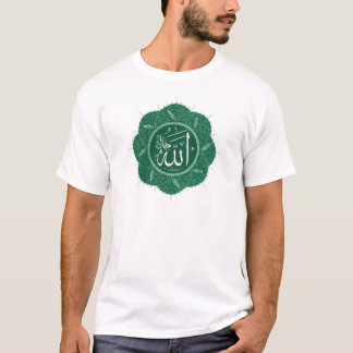 Arabic Muslim Calligraphy Saying Allah T-Shirt