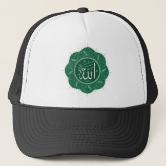 Arabic Muslim Calligraphy Saying Allah Trucker Hat