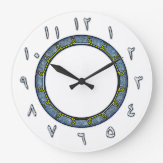 Arabic Numerals Large Wall Clock