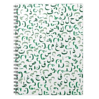 Arabic Spiral Notebook
