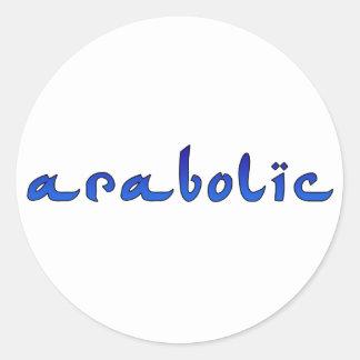 arabolic round stickers