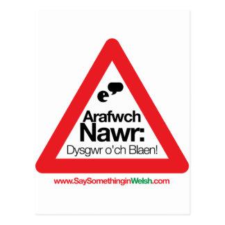 ARAFWCH POSTCARD