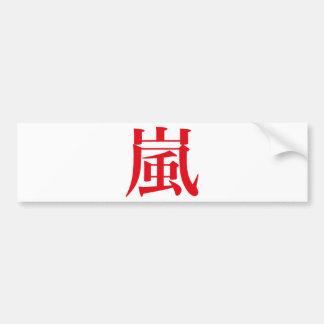 Arashi Japanese Storm Bumper Sticker
