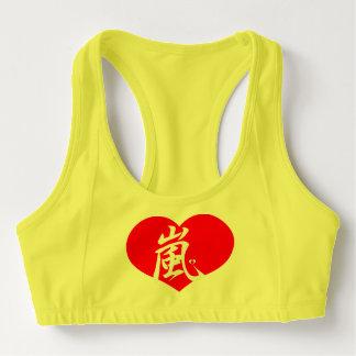 arashi kawaii heart japan sports bra