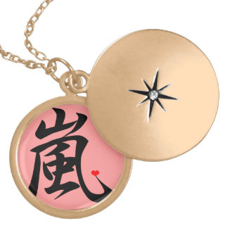 arashi kawaii heart locket necklace