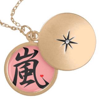 arashi kawaii heart lockets