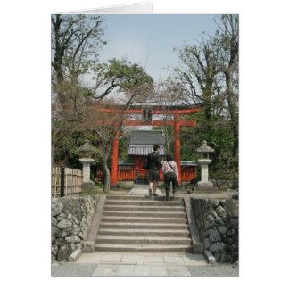 Arashiyama-NY Card