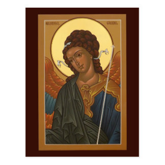 Archangel Gabriel Prayer Card