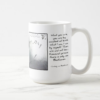 Archery Moonlight Sonata Quote Mug [by Doodle Max]