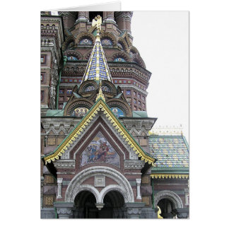 ARCHITECTURAL DETAILS/ORNATE RUSSIAN BUILDING NOTE CARD