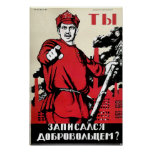Are You in the Red Army Now? Posters