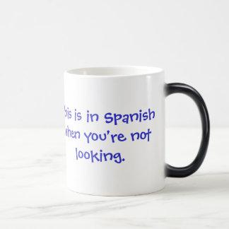 Are You Sure? Morphing Mug