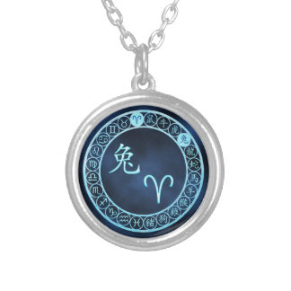 Aries/Rabbit Silver Plated Necklace