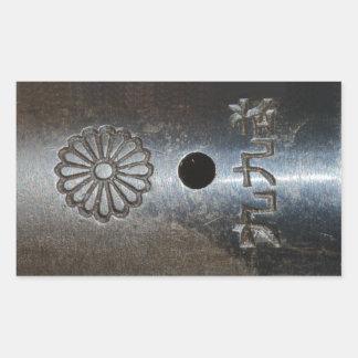 Arisaka Model 99 Rifle Top Receiver Sticker