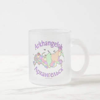 Arkhangelsk Russia Map Frosted Glass Mug