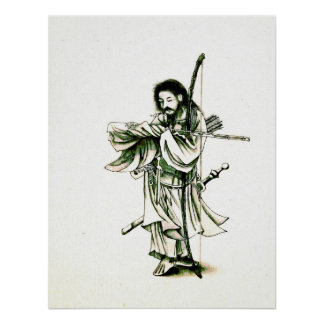 Armed Warrior 1878 Print