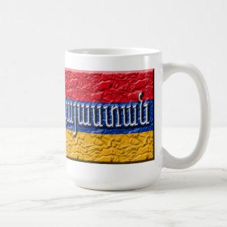 Armenia / Հայաստան Coffee Mug