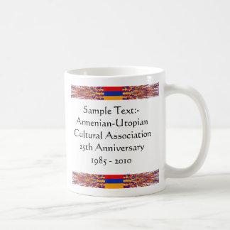 Armenia eText ~ Flagcolor Map Mug
