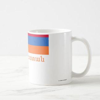 Armenia Flag with Name in Armenian Coffee Mug