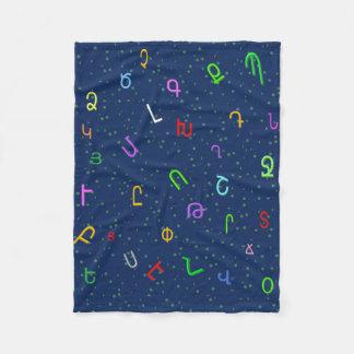 Armenian Alphabet Custom Fleece Blanket, Baby