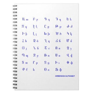 Armenian alphabet notebook