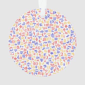 Armenian alphabet ornament