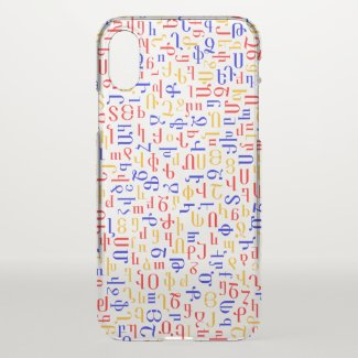 Armenian alphabet uncommon iPhone case