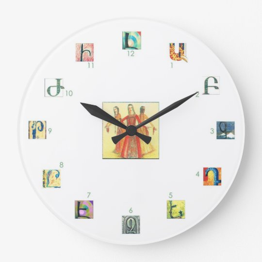 Armenian Alphabet Wall Clock