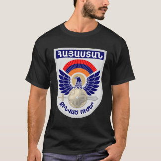 Armenian Army Seal T-Shirt