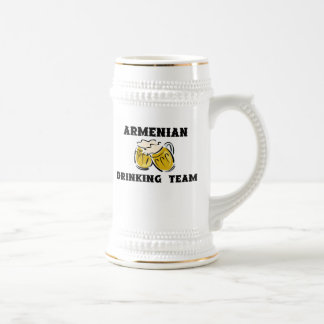 Armenian Drinking Team Stein