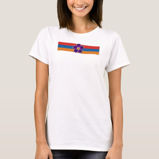 Armenian forget me not flower Basic T-Shirt