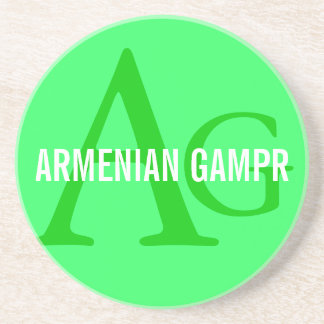 Armenian Gampr Breed Monogram Beverage Coaster